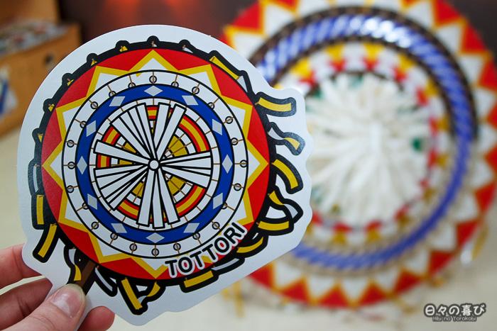 gotochi card des parapluies shan-shan avec parapluie en arrière-plan
