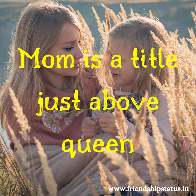 50 Cute Short Mother Daughter Quotes