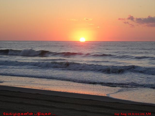 Belmar Beach New Jersey