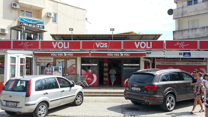 Супермаркет Voli в Петроваце