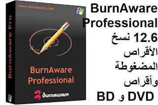 BurnAware Professional 12.6 نسخ الأقراص المضغوطة وأقراص DVD و BD