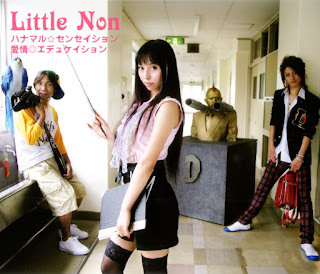 Little Non - Hanamaru☆Sensation / Aijou◎Education [Single] 2007.10.12 [Jaburanime]