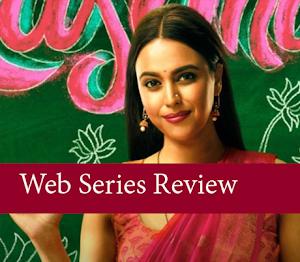 स्वरा भास्कर की नई web series 'रसभरी' अमेज़न प्राइम पर रिलीज़  IMDB rating 2.7/10