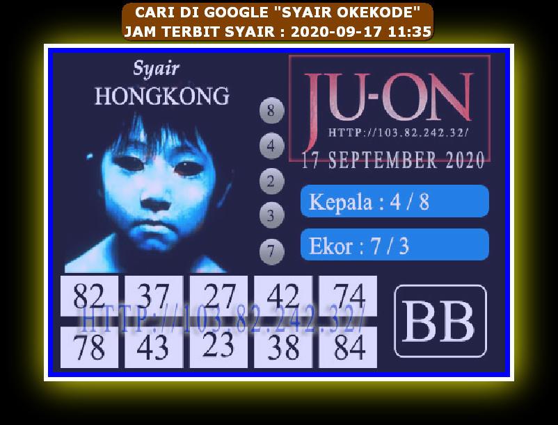 Kode syair Hongkong Kamis 17 September 2020 248