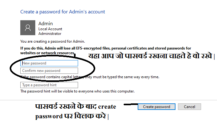 How to Create Password on Computer in Hindi - कंप्युटर मे पासवर्ड केसे डाले | , laptop me passowrd kese create kare