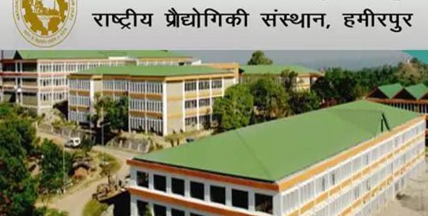 NIT Hamirpur 96 Assistant Professor Posts - Last Date: 30th Sep,2018