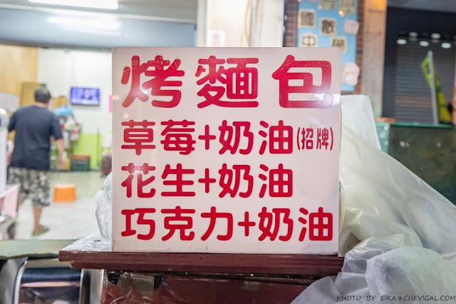 MG 8951 - 美乃屋木瓜豆沙牛乳,忠孝夜市近60年歷史人氣老店,多種果汁、烤吐司也能當宵夜!
