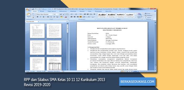 RPP dan Silabus SMA Kelas 10 11 12 Kurikulum 2013 Revisi 2019-2020