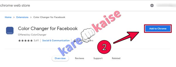 fb-color-changer-extension-kaise-add-kare