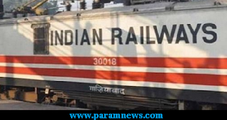 ind-railway-sacked-contractor