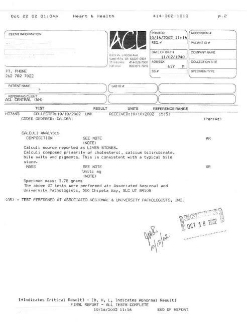 肝膽排石法化驗報告