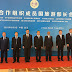 SCO Tourism Ministers' Conference held in China