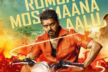 Bigil 2019 Hindi Dubbed Movie 720p HDRip x264 1.3GB,