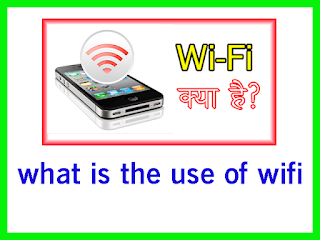 what is the use of wifi