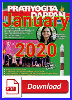 Pratiyogita Darpan January 2020 Monthly Current Affairs English PDF Download