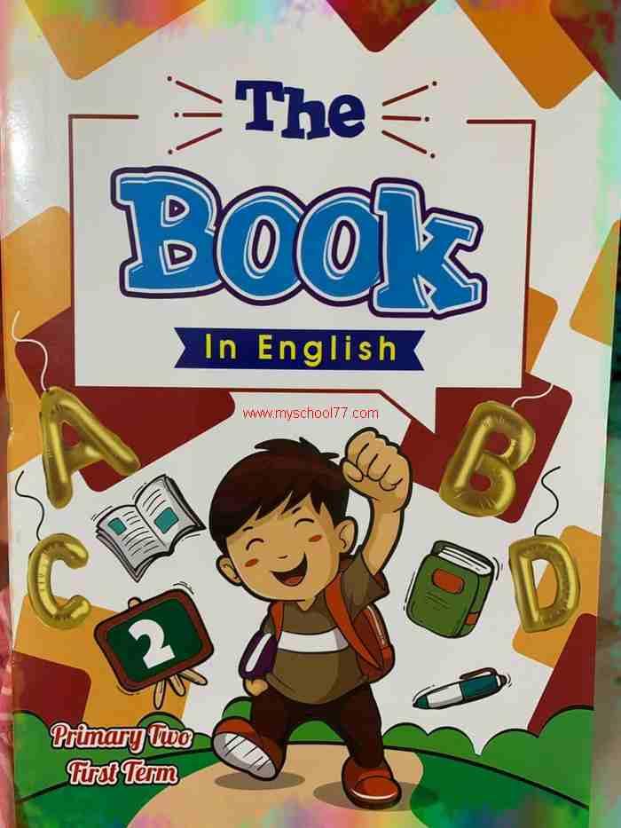 كتاب The Book فى اللغة الانجليزية منهج connect الجديد للصف الثاني الابتدائي ترم اول 2020