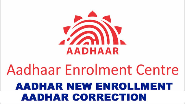 aadhar card center , work from home , work from home jobs , work from home tips ,
