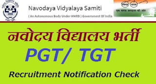 Navodya Vidyalaya Sangathan