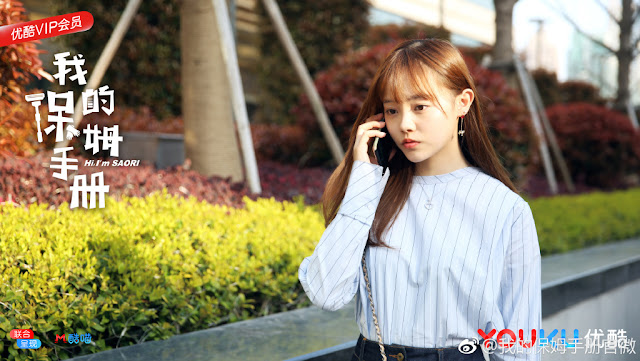 Hi I'm Saori Zheng Chengcheng