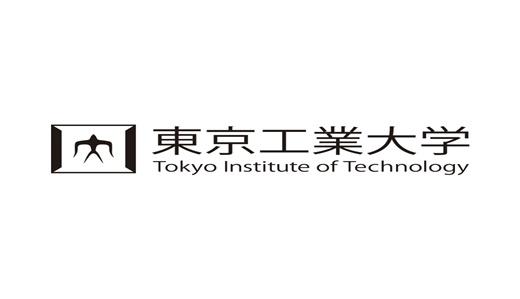 منحة معهد طوكيو للتكنولوجيا في اليابان 2020 (ممولة بالكامل)