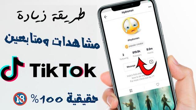 تيك توك 2019 تيك توك جزائري تيك توك ميوزكلي تيك توك شيراز تيك توك الى اين تيك توك كوميدي مصري تيك توك .com