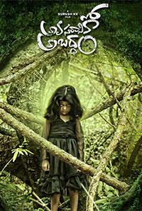 Watch Avasaraniko Abadham (2016) DVDScr Telugu Full Movie Watch Online Free Download