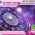 இன்றைய ராசி பலன்கள் (16 ஜனவரி 2020)