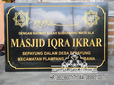 Model Prasasti Marmer, Model Prasasti Granit, Prasasti Peresmian Masjid