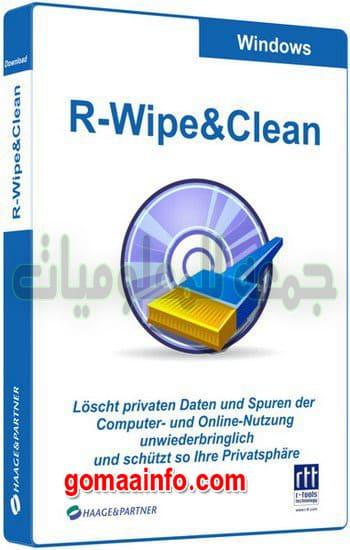 تحميل برنامج تنظيف الهارد وحفظ الخصوصية | R-Wipe & Clean v20.0 Build 2267