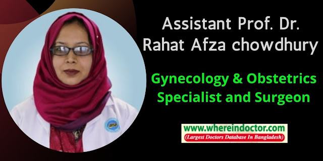 Profile of Assistant Prof. Dr. Rahat Afza chowdhury