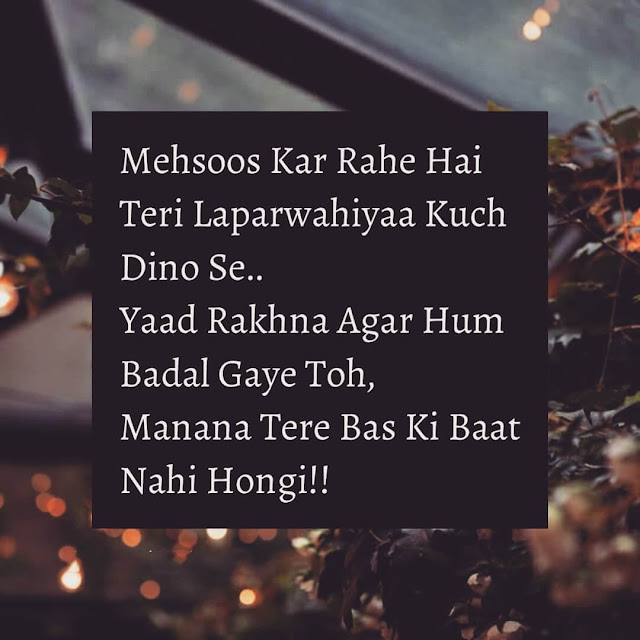 whatsapp dp quotation,whatsapp dp quotes,whatsapp dp with quotes,whatsapp dp status