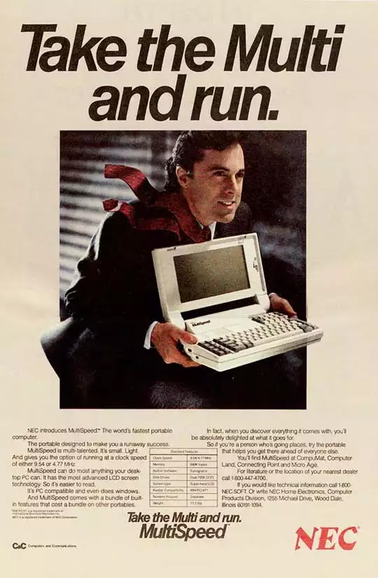 Old days' Computer Advertisements 2