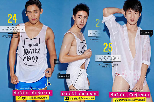 thailand boy love movie
