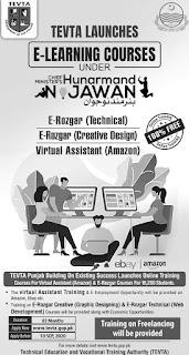 TEVTA-e-learning-courses-e-rozar-amazon