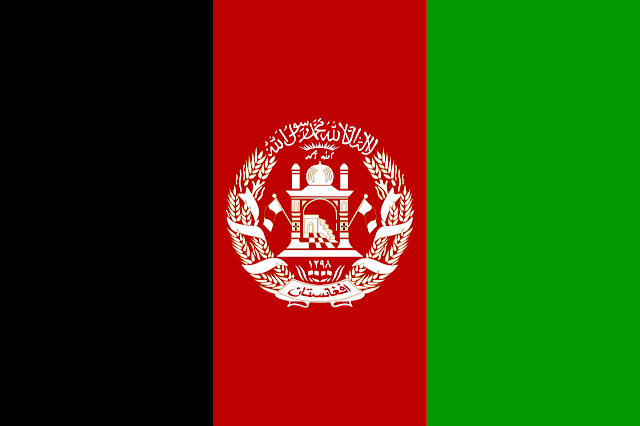 Where Is Afghanistan Located | Tourism,historical places,Map