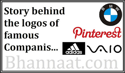 Famous Company Logos and Slogans Story in Hindi