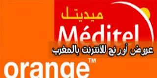 عروض شركة اورانج انترنت,orange maroc wifi