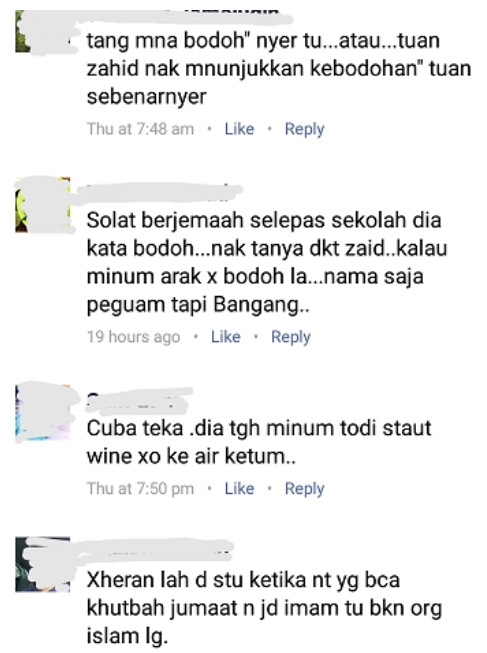 """""""Selain Menyusahkan, Arahan Solat Berjemaah Sebelum Balik Sekolah Tu Benda Bodoh!"""""""