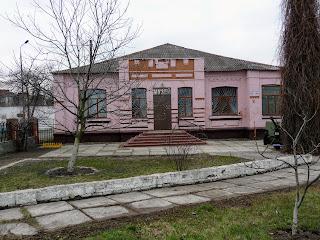 Слов'янськ. Донецька обл. Краєзнавчий музей