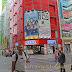 Japón 2015: Vídeo Akihabara.