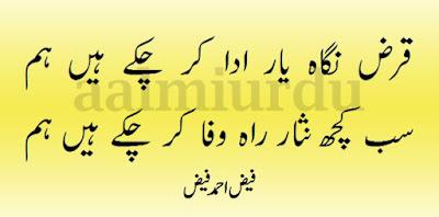2 line sad poetry , 2 line sad poetry urdu