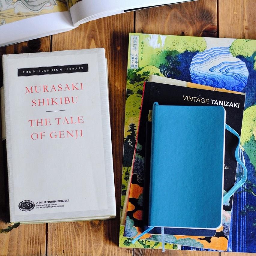 Reading journal 2017: Japanese literature I · Lisa Hjalt