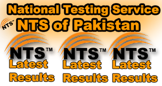 NTS Rescue 1122 15 January 2017 Test Answer Keys Result