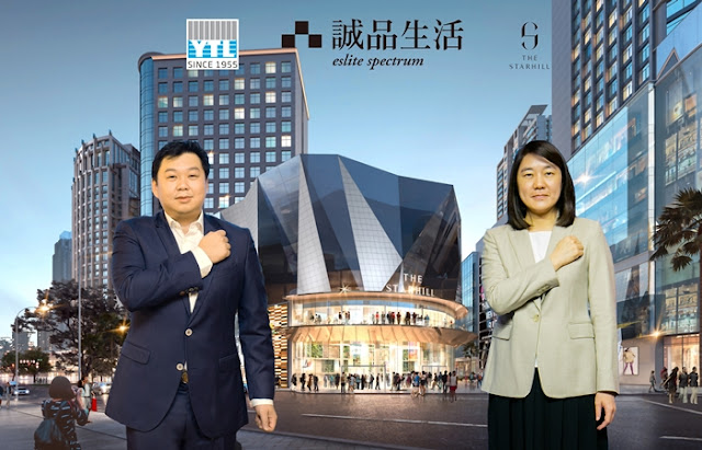 The Starhill Signs Elite Spectrum As Anchor Tenant, Elite Spectrum, Starhill Anchor Tenant, Starhill, Mercy Wu Chairperson eslite group, Lifestyle