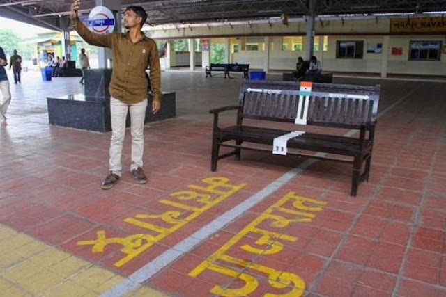अजीब है ये रेलवे स्टेशन ! टिकट कटती है महाराष्ट्र से और ट्रेन पकड़ना पड़ती है गुजरात से....