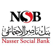 وظائف محاسبين |  شرح بالصور طريقة التقديم في وظائف بنك ناصر الاجتماعي 2018