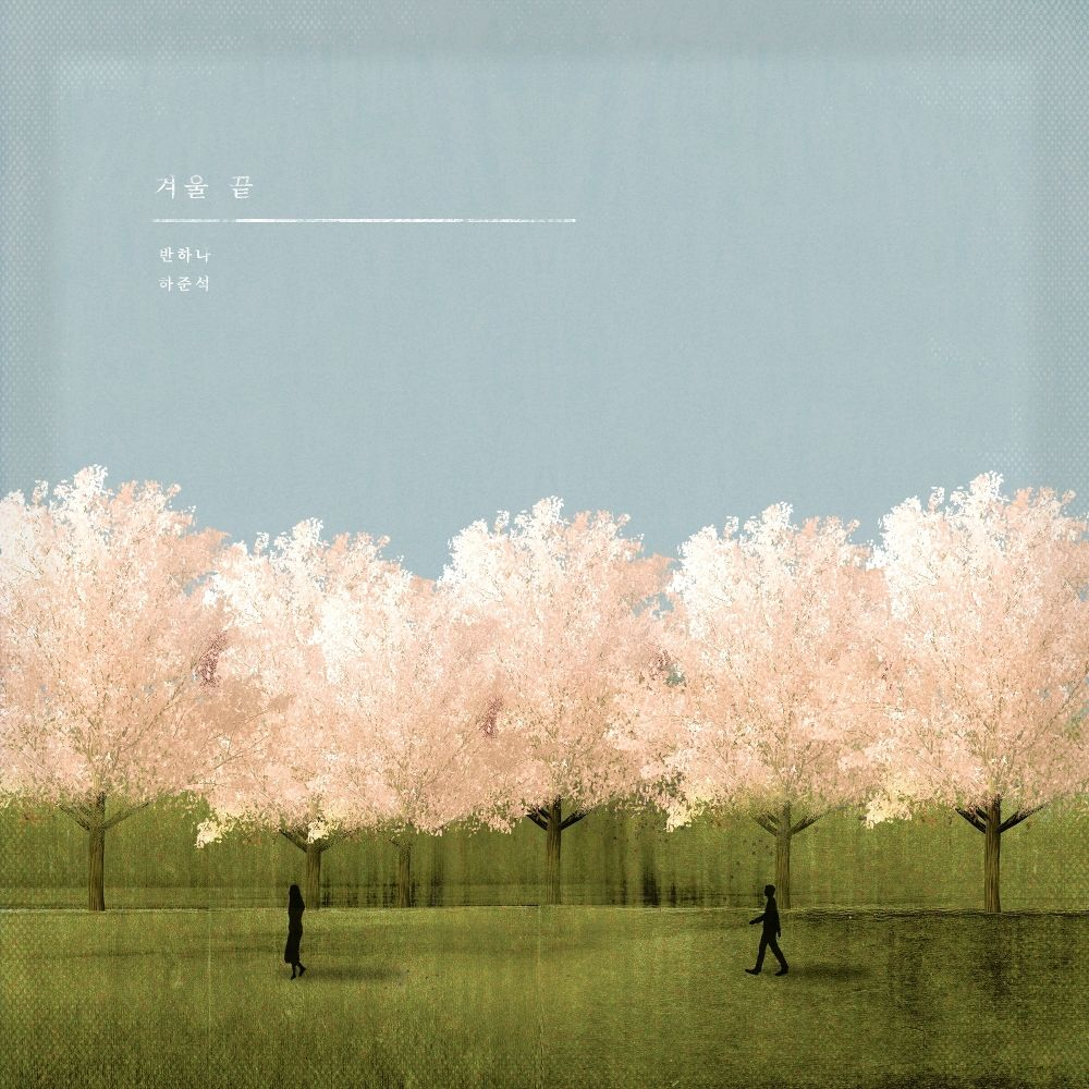 Banhana, Ha June Seok – The end of Winter – Single