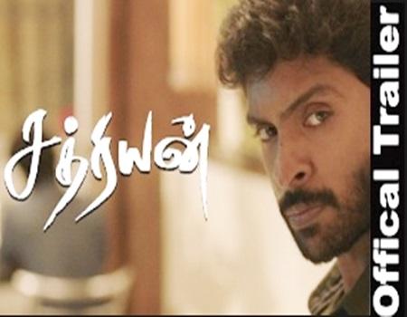 Sathriyan – Official Trailer | Vikram Prabhu, Manjima Mohan | Yuvan Shankar Raja | S R Prabhakaran