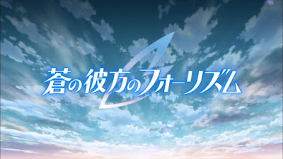 Ao no Kanata no Four Rhythm Subtitle Indonesia [Batch]
