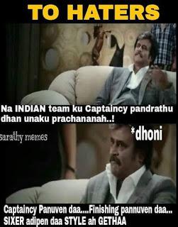 troll tamilcinema tamil actor troll rajini